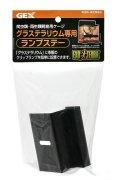 GEX EXO・TERRAグラステラリウム専用ランプステー