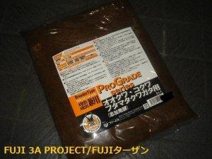 画像1: ファーム'S オオクワ・コクワ・フタマタクワガタ用(添加発酵)5L